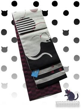 【和の志】浴衣や着物に◇日本製半幅帯◇可愛い猫柄◇161