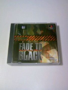 即決 PS フェイド トゥ ブラック / プレイステーション ガンシューティング ゲームソフト