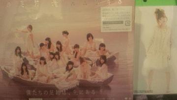 激安!超レア☆AKB48/次の足跡☆初回盤/2CD+DVD生写真付!☆島崎遥香