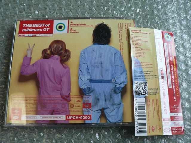 CD+DVD【THE BEST of mihimaru GT】初回盤/ミヒマルGTベスト帯有 < タレントグッズの