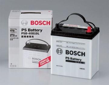 BOSCH国産車 バッテリーPSR-40B19L