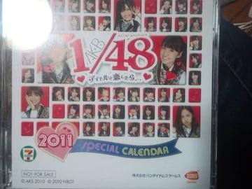 セブンイレブン限定2011年AKB48卓上カレンダー
