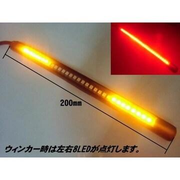 送料無料 バイク汎用/ウィンカー付LEDテールランプ ラバータイプ