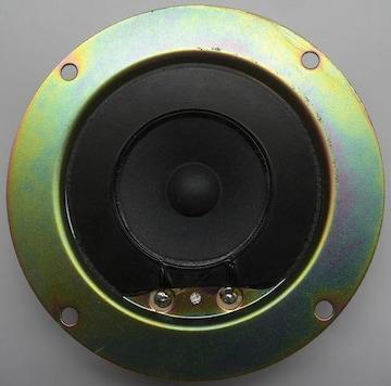 TRIO/システム用5cmコーンツィーター2本組未使用T03-0079