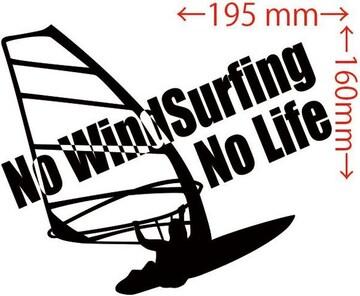 ステッカー No WindSurfing No Life (ウインドサーフィン)・2