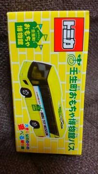 トミカ 壬生町おもちゃ博物館 限定品 バス 未開封 新品