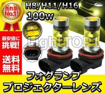 最新型H8/H11/H16フォグランプLED100wSMDレモンイエロー