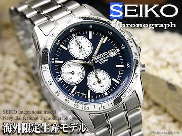 税込!海外限定生産モデル【SEIKO】セイコー1/20秒高速クロノNV