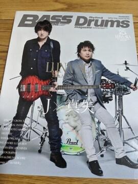 LUNA SEA 25th Anniversary J/真矢 ベースマガジン/リズム&ドラムマガジン