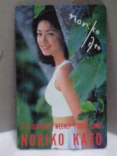 加藤紀子ヤングジャンプ17周年記念テレカ��28  < タレントグッズの