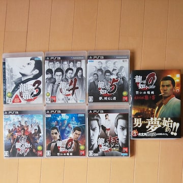 PS3  龍が如く6本セット