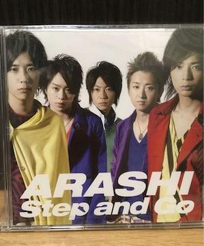 【未開封】嵐CDweb限定盤step and go