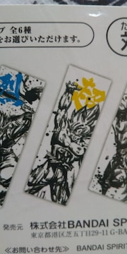 一番くじ ドラゴンボール ーサイヤ人 超決戦ー J賞  墨式  タオル