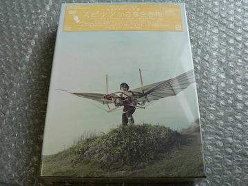 スピッツ/小さな生き物【CD+2DVD】完全限定デラックス盤/新品