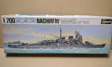 1/700 ハセガワ 日本海軍 重巡洋艦 那智(旧版・連合艦隊イラスト付)