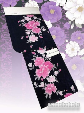 【和の志】女性用浴衣◇モデルサイズ◇紺系・秋桜に蝶◇KWDT2