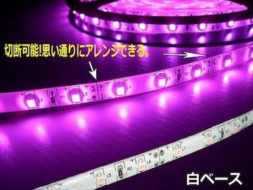メール便可!ロング5M白ベース/防水SMDLEDテープライト/ピンク