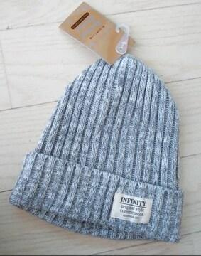 フリーサイズ★ニット帽★新品