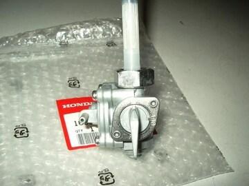 (202)CBX400FCBX550FHONDA純正フューエルコックガソリンコック燃料コック