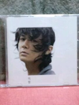 送料無料!福山雅治/残響/CD+DVD(裏の表紙(ジャケット)がありません。)