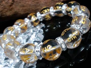 即決§極上六字真言水晶14ミリ銀ロンデル数珠