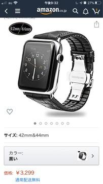 Xboun コンパチブル apple watch バンド,本革 ビジネス用 アップ
