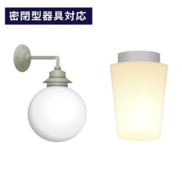 LED電球 口金直径26mm 60W形相当 電球色 広配光タイプ 2個セット