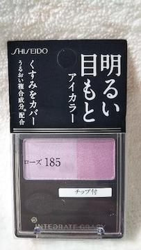 資生堂★インテグレート グレイシィ★アイカラー★ローズ185