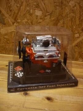 即決☆コルベット327 エンジン模型