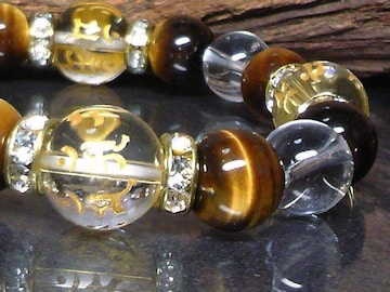 十二支梵字水晶12�_タイガーアイ水晶10�_数珠
