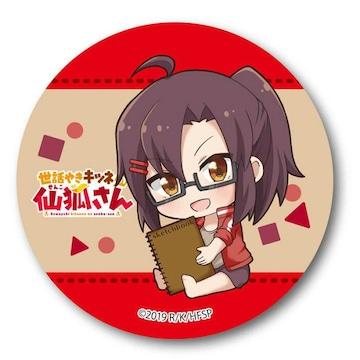 送料無料!世話やきキツネの仙狐さん 缶バッジ 高円寺安子