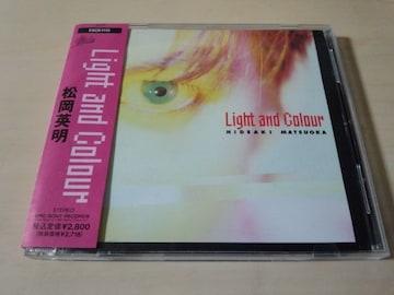 松岡英明CD「ライト・アンド・カラーLight and Colour」 廃盤●