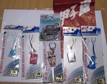 送料無料☆高校野球甲子園ストラップ&甲子園球場フィギュア