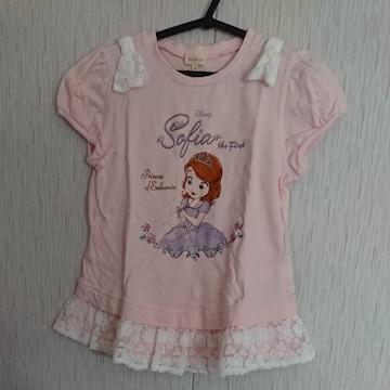 HUSHUSH☆ソフィアのTシャツ☆size120