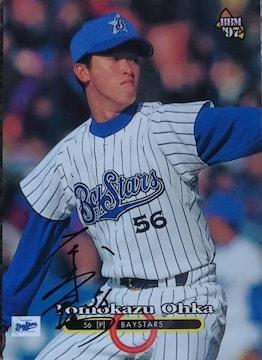 ['97当時物]大家友和・直筆サインカード 横浜ベイスターズ→MLB51勝 TOMO