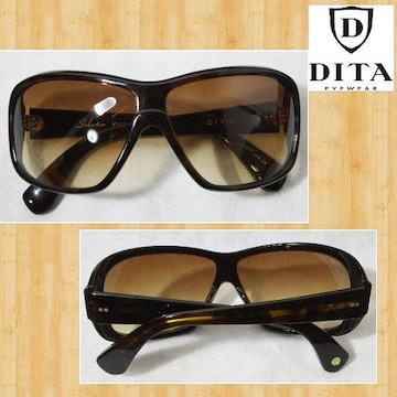 DITA ディータ SELECTOR サングラス 日本製 ブラウン 美品 購入32000円