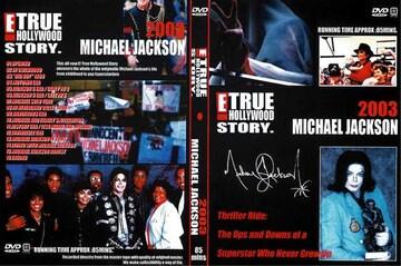 ≪送料無料≫マイケルジャクソン HOLLYWOOD STORY 2003