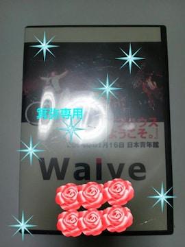 2004年「ライブハウス青年館へようこそ」◆15日迄の価格即決