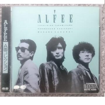 KF  THE ALFEE アルフィ  A面コレクション