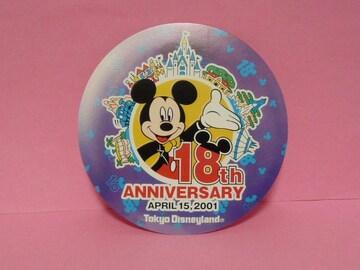 TDL25周年限定 ポストカード TDL18周年