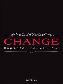 ■DVD『CHANGE DVD-BOX』木村拓哉 深津絵里