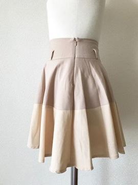 [Prime pattern]★ピンクカラー・ふんわりスカート・サイズ[S]★