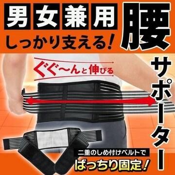 腰用サポーター 補正ベルト すべり止め加工/7