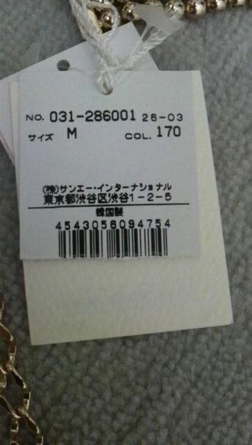 ピンキー&ダイアン★ベルト★新品・タグ付き! < ブランドの