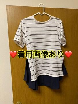 LE CIEL BLEU☆白×ネイビー☆カットソー