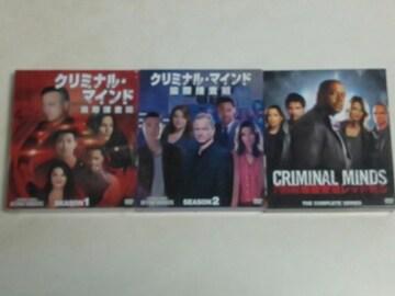 DVD[海外ドラマ/コンパクトBOX/完結]クリミナルマインド スピンオフ2作品