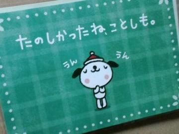 ★クリスマスカード★�B