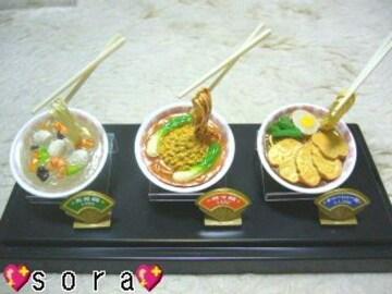 ぷちフィギュア中華料理ラーメン3点セットケース付