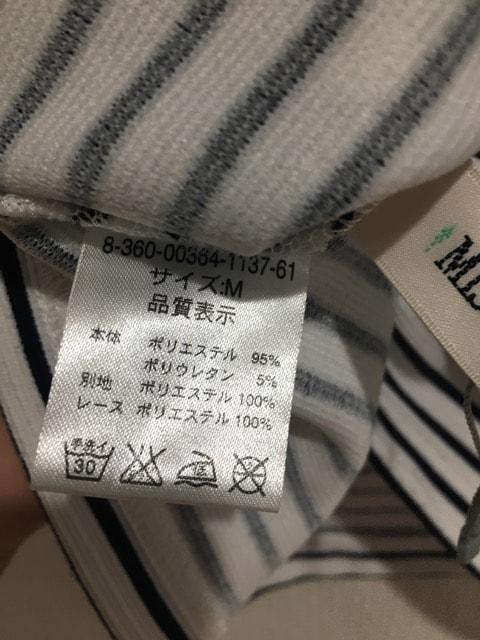 ミッシュマッシュ 半袖 トップス Tシャツ ボーダー 白 ホワイト < ブランドの