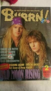 BURRN!/1991年2月/バッドムーンライジング/メガテス/ダグアルドリッチ/カルスワン